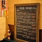 マヤレストラン - ★ワインも豊富に揃ってます