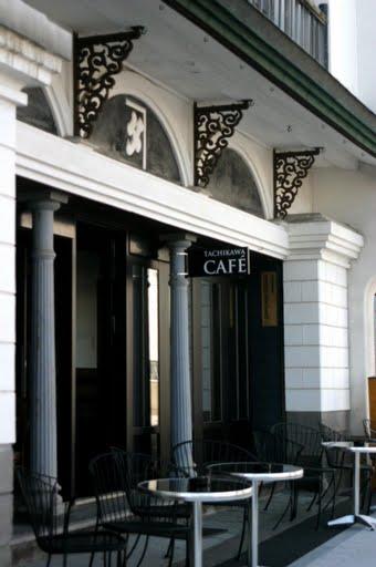 タチカワ カフェ