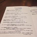 BRASSERIE TRAVERSEE - 前菜メニュー