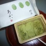 茶房 叶 匠寿庵 - 「あかい(抹茶) (189円)」