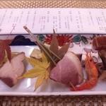 22231909 - あめご甘露煮蓮根巻き、干し柿チーズ、鴨燻製、むかご真丈、川海老甘露煮、琉球、