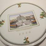 リストランティーノ ルベロ - バチカンの絵皿