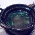 鮨 よし田 - すっぽんの土瓶蒸し