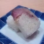 鮨 よし田 - さば寿司