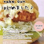 フワモチカフェ - 料理写真: