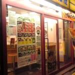 松屋 - 外観写真: