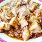 福来苑 - 麻婆豆腐定食