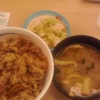 松屋-牛丼と漬物