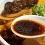 いそのかづお - 札幌ブラック スープ