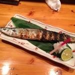 新日本料理 旬味 すずの木 - 131101 釧路港直送「秋刀魚」