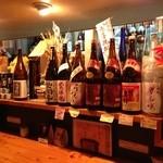 新日本料理 旬味 すずの木 - 131101
