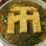 中華料理 三好 - タイガースラーメン ¥820