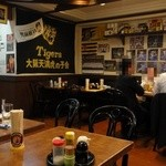 中華料理 三好 - 店内の様子