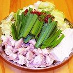 玄祐 - 国産の高級和牛を使用したもつ肉と、醤油ベースのあっさりしたスープが自慢のもつ鍋です。