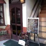 Raboru - 入口