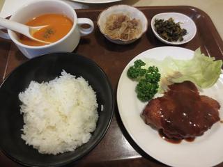 ドリアン - ハンバーグ定食830円