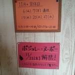 ヒツジ堂 - 外観6