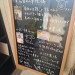 ヒツジ堂 - 外観5