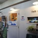 cafe doudou - 白楽駅下車、1分