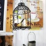 cafe doudou - お店の扉 横に鳥かご
