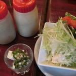 カフェレストラン人参 - セットのサラダ