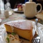 GROSVENOR CAFE - かぼちゃのチーズケーキ
