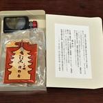 浅野屋本店 - 料理写真:2人前(460円)