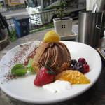 オリエンタル カフェ - オレンジ風味のモンブラン¥450