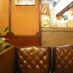 伊吹珈琲店 - 座り心地の良い椅子