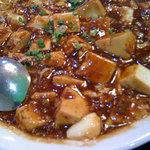 静安飯店 - 麻婆豆腐