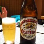藍波 - ビンビール(中)500円