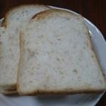 ボストンベイク - 玄米パン