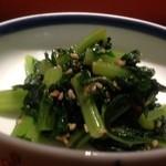 久高 - 大根菜のナムル