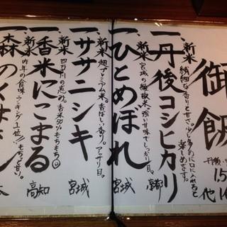 米食味鑑定士コンクール世界大会受賞米有◎令和新米堪能できます