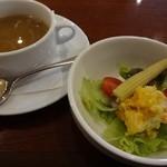 タヴェルナオリーヴ - ランチスープとサラダ