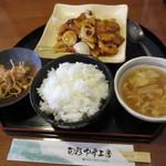 旬菜中華工房 - 甘酢煮セットです。これだけなら850円。