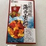 22261839 - 津軽海峡海の宝船