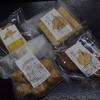 菓子美呆 - 料理写真:全部で1472円 更に値上がりしてました♫