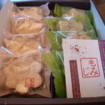 バッケンモーツアルト - 2013.11 広島なのでもみじ、、新種のもみじまんじゅうでしょうか?