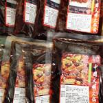 Chuugokudaimeihinabejou - こちらのおうちDE四川シリーズ商品。麻婆豆腐のソース・火鍋の素・四川香辣醤。 商品の色は全て赤黒いです(笑)。