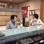 旭軒製菓舗 -