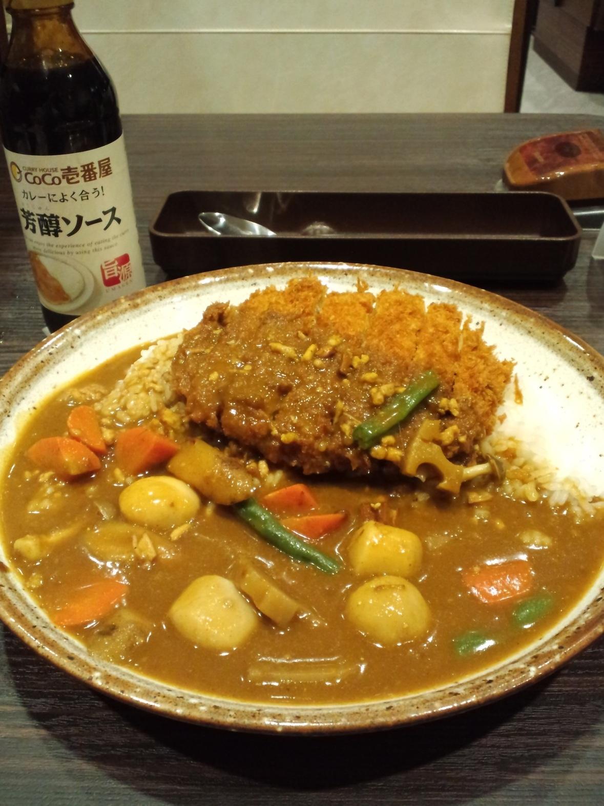 CoCo壱番屋  西武武蔵境駅店
