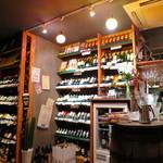 Bisutorosakabasambino - リーズナブルなワインを提供しています