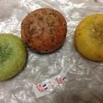 ヴィ・ド・フランス - モチモチのパン、栗芋カボチャ