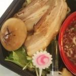 麺屋 卓朗商店 - +○得全部のせ¥400