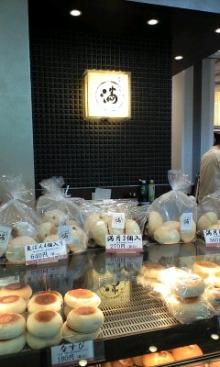 小麦と酵母 満 エキュート日暮里店