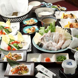ふぐ料理コースをご堪能頂けるコースの数々、是非ご賞味ください。