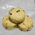 ブヴロンのパン小屋 - スコーン(チョコチップ)