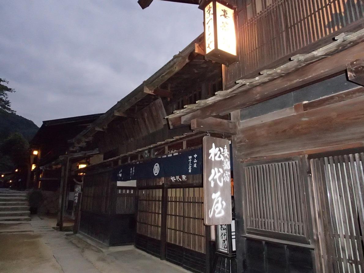 松代屋旅館
