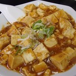 四季紅 - 麻婆豆腐(単品で580円)